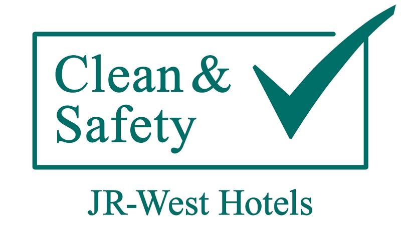 JR西日本ホテルズ「Clean & Safety」 ~新しい生活様式で考える 上質な旅の基点になるために~